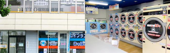 しゃぼん田原店